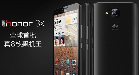Huawei Honor 3X dual sim phablet and Honor 3C smartphone unveiled