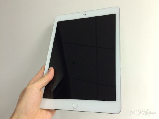 Leaked images of iPad Air 2 show Touch ID and no lock button