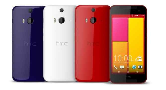 HTC announces Butterfly 2 smartphone with 5-Inch FHD Display and Snapdragon 801 SoC