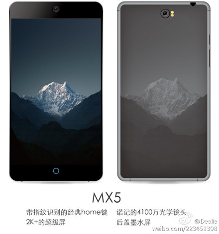 Meizu MX5 smartphone with qHD display and camera sensor of 41 megapixels