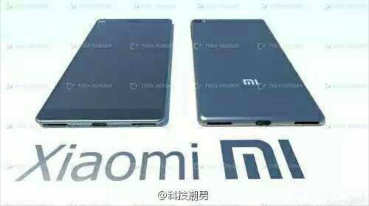 Xiaomi Mi5 smartphone images leaked